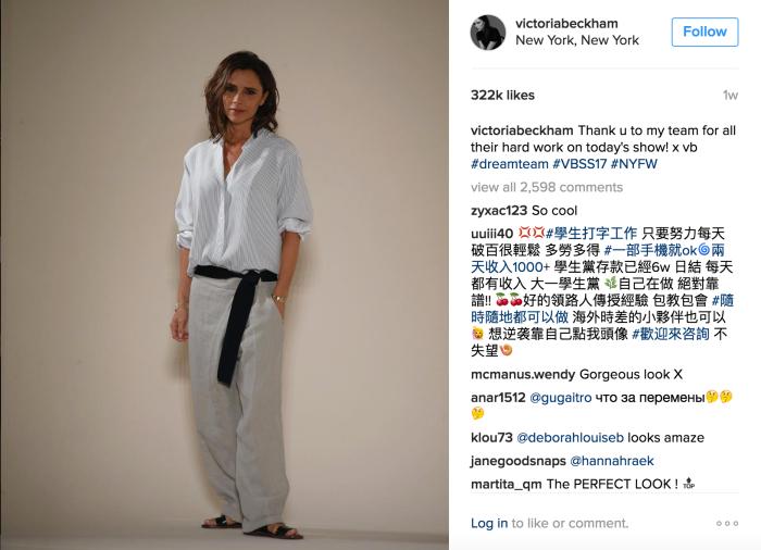 Victoria Beckham Instagram